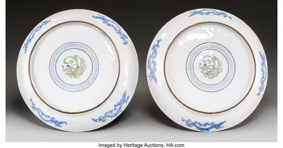 61824: A Pair of Chinese Peking Enameled Plates 2-1/2 i - 2