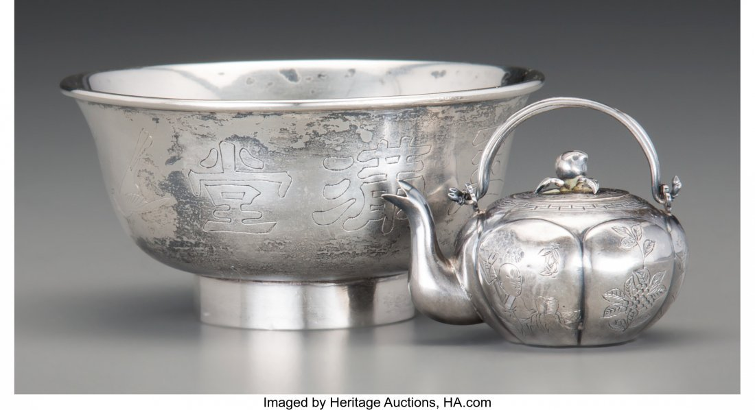 62145: Two Chinese Export Silver Articles: Bowl and Min