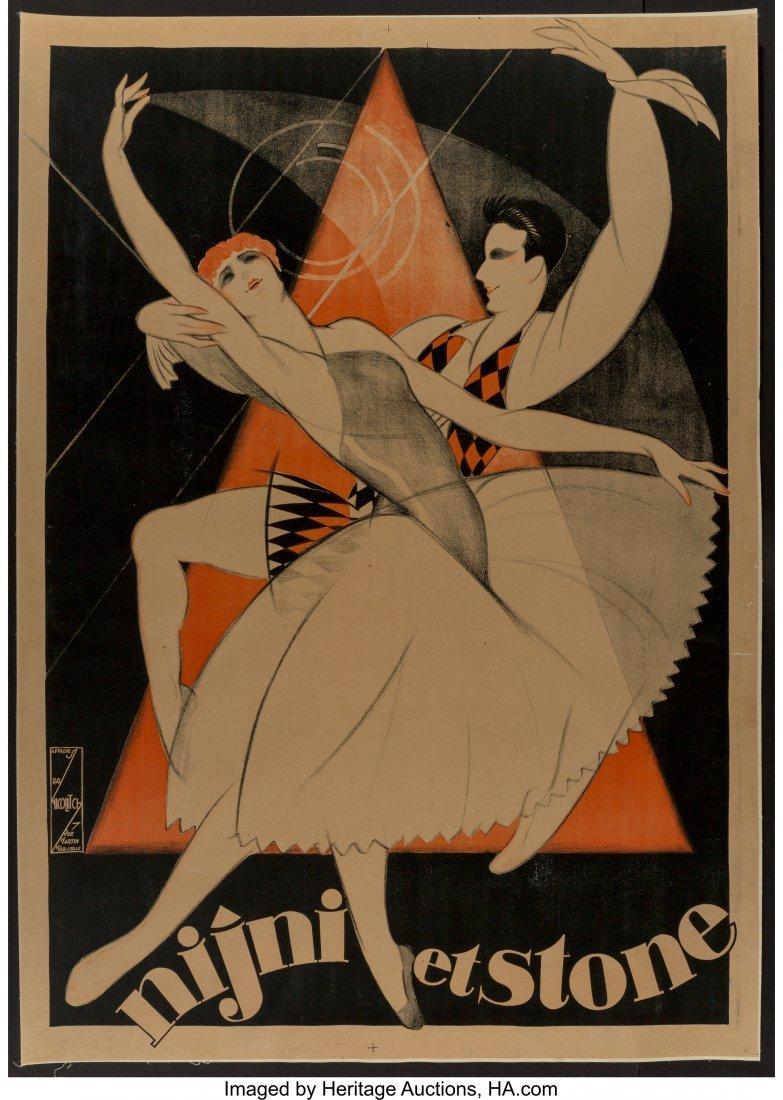 62322: Obrad Nicolitch (French, 1898-1976) Nijni et sto - 2