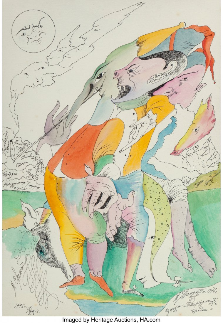 63291: Mihail Chemiakin (Russian, b. 1943) Untitled, 19