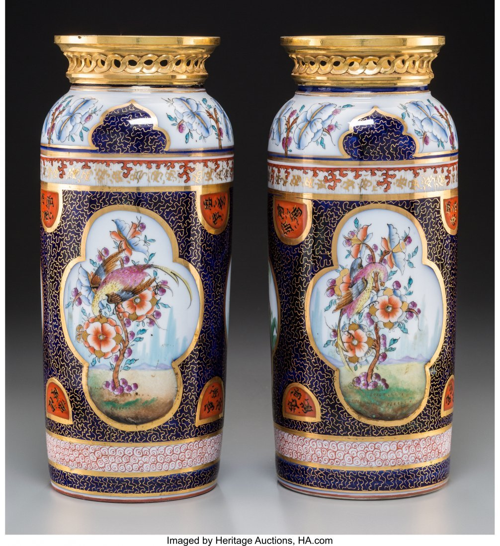 63369: A Pair of French Chinoiserie Porcelain and Gilt