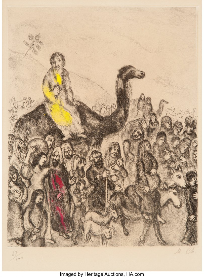 63336: Marc Chagall (French/Russian, 1887-1985) Départ