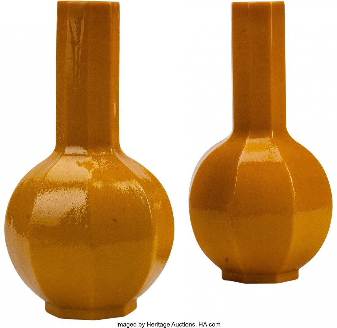 63507: A Pair of Chinese Yellow Peking Glass Vases 14 h