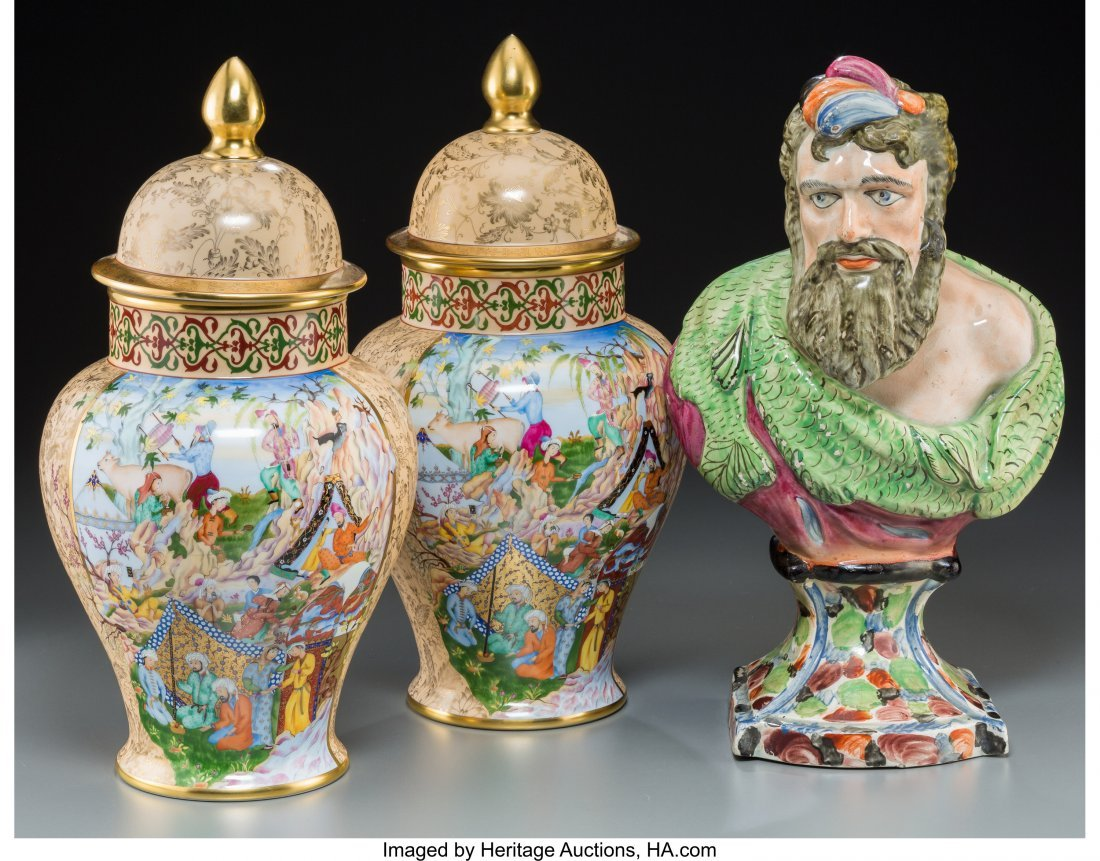 63644: A Pair of Herend Porcelain Ginger Jars with Mugh