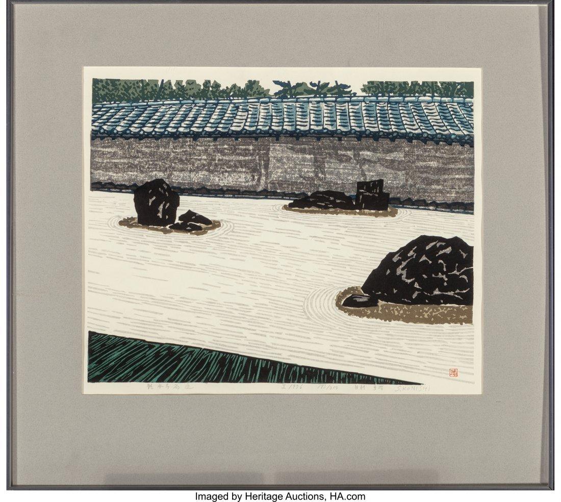 63885: Konishi Seiichiro (Japanese, b. 1919) Rock Garde - 2