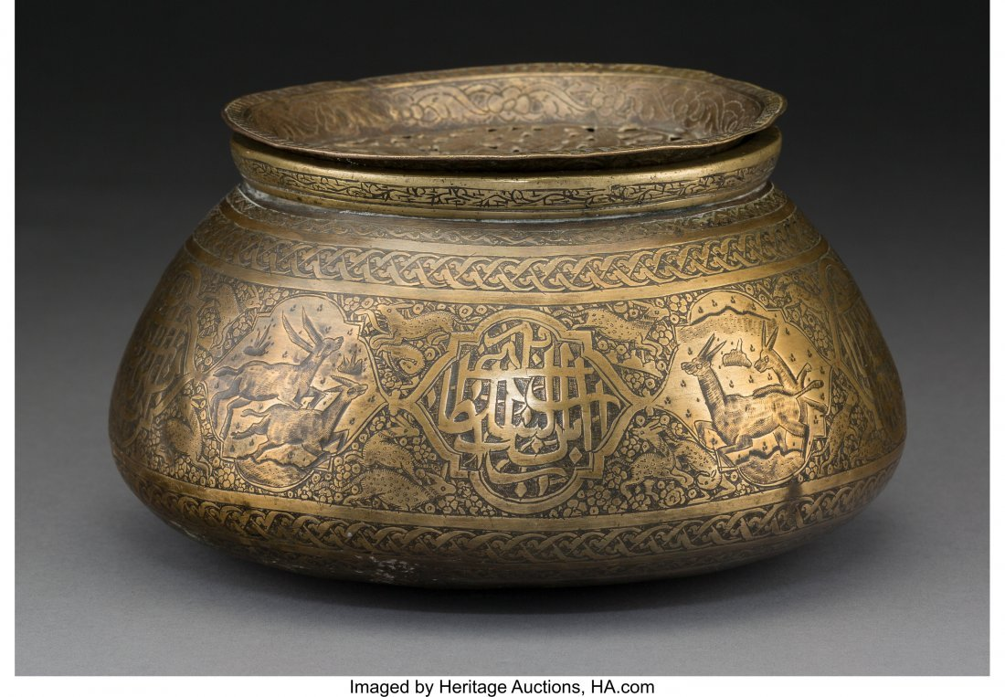 61125: An Egyptian Engraved Brass Censer and Cover, 17t