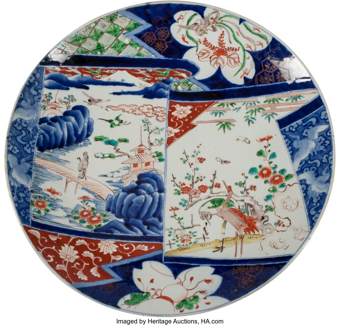 61228: A Japanese Imari Porcelain Charger 3 inches high