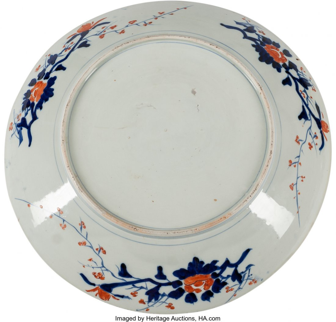 61228: A Japanese Imari Porcelain Charger 3 inches high - 2