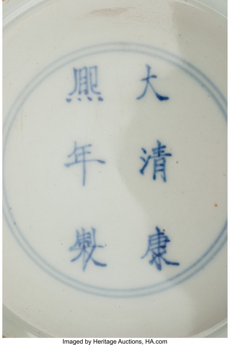 61239: A Pair of Chinese Blue and White Porcelain Vases - 3