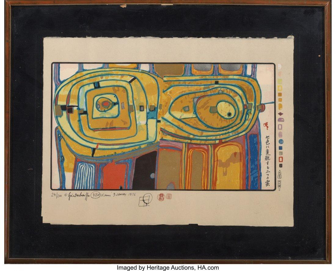 61704: Friedensreich Hundertwasser (1928-2000) Two Clou - 2