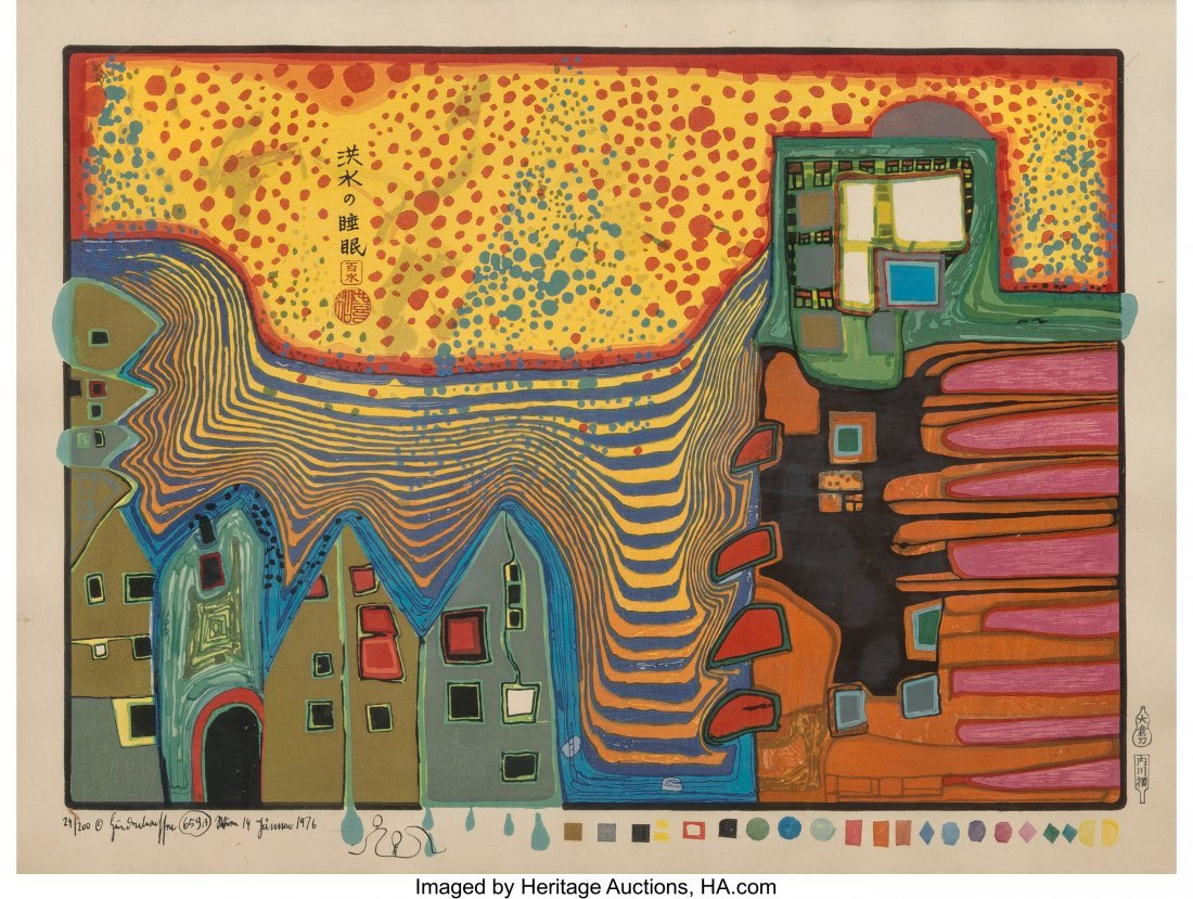 61706: Friedensreich Hundertwasser (Austrian, 1928-2000