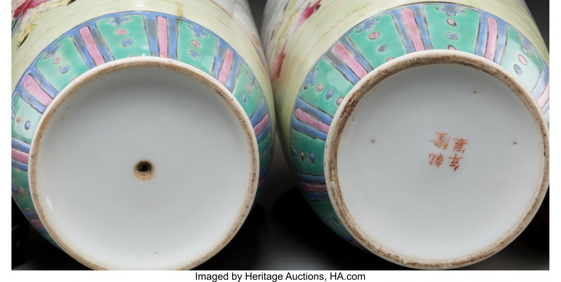 62147: A Pair of Chinese Enameled Porcelain Vases on Ha - 3