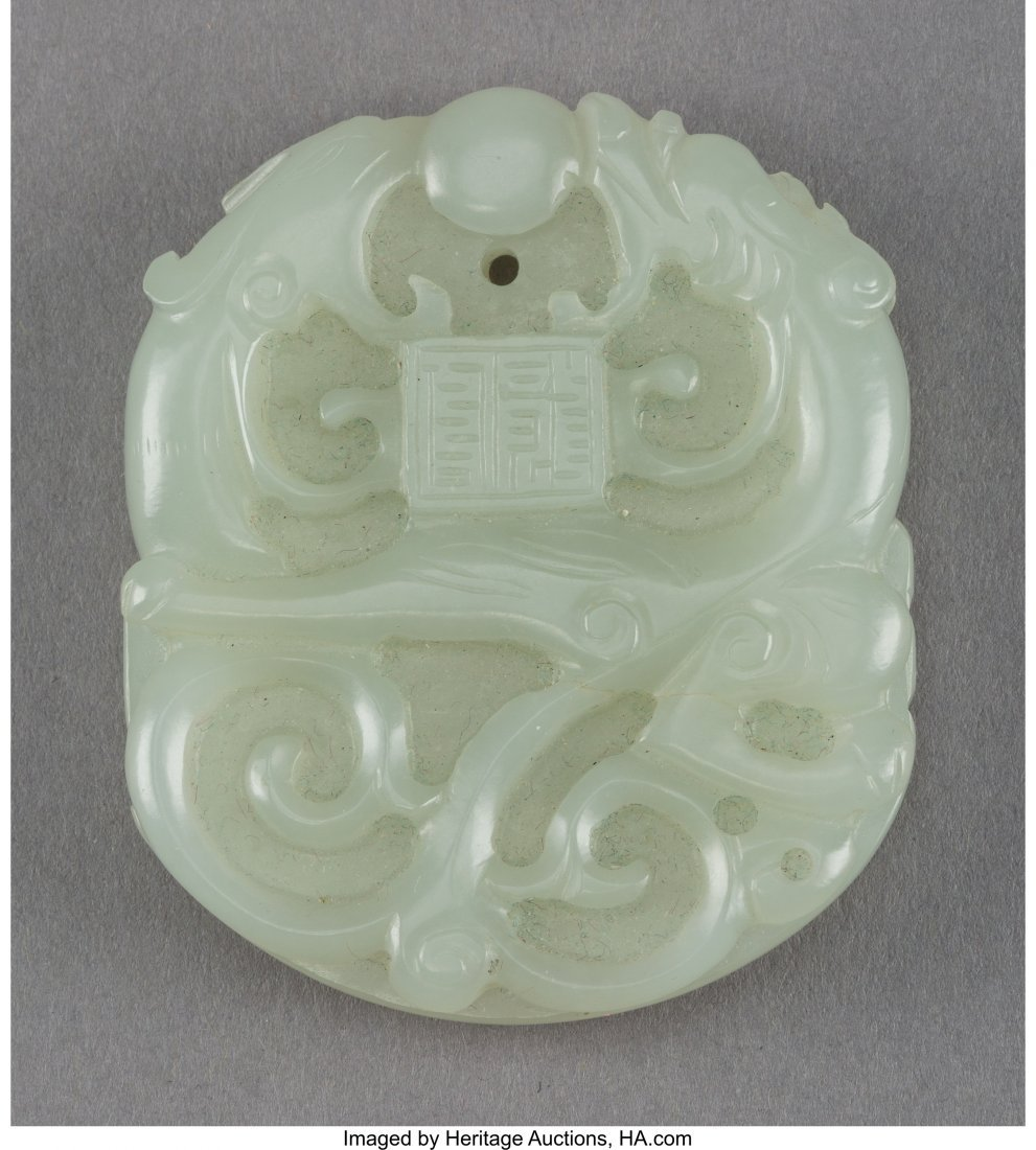 78025: A Fine Chinese White Jade Plaque, 18th-19th Cent
