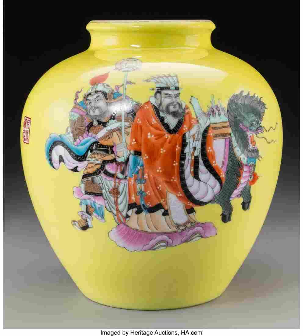 78381: A Chinese Yellow Enameled Porcelain Jar, Republi