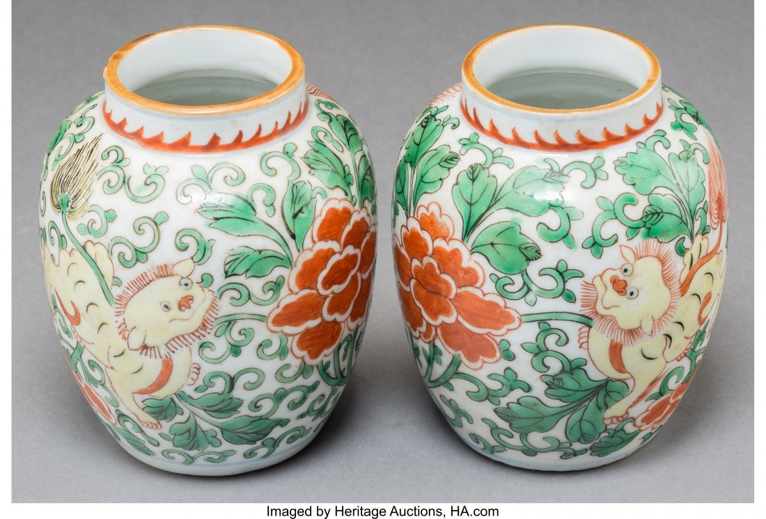 78301: A Pair of Chinese Wucai Porcelain Jars with Lion - 2