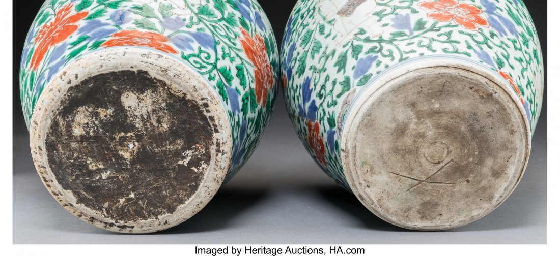 78304: A Pair of Chinese Wucai Porcelain Covered Jars,  - 3
