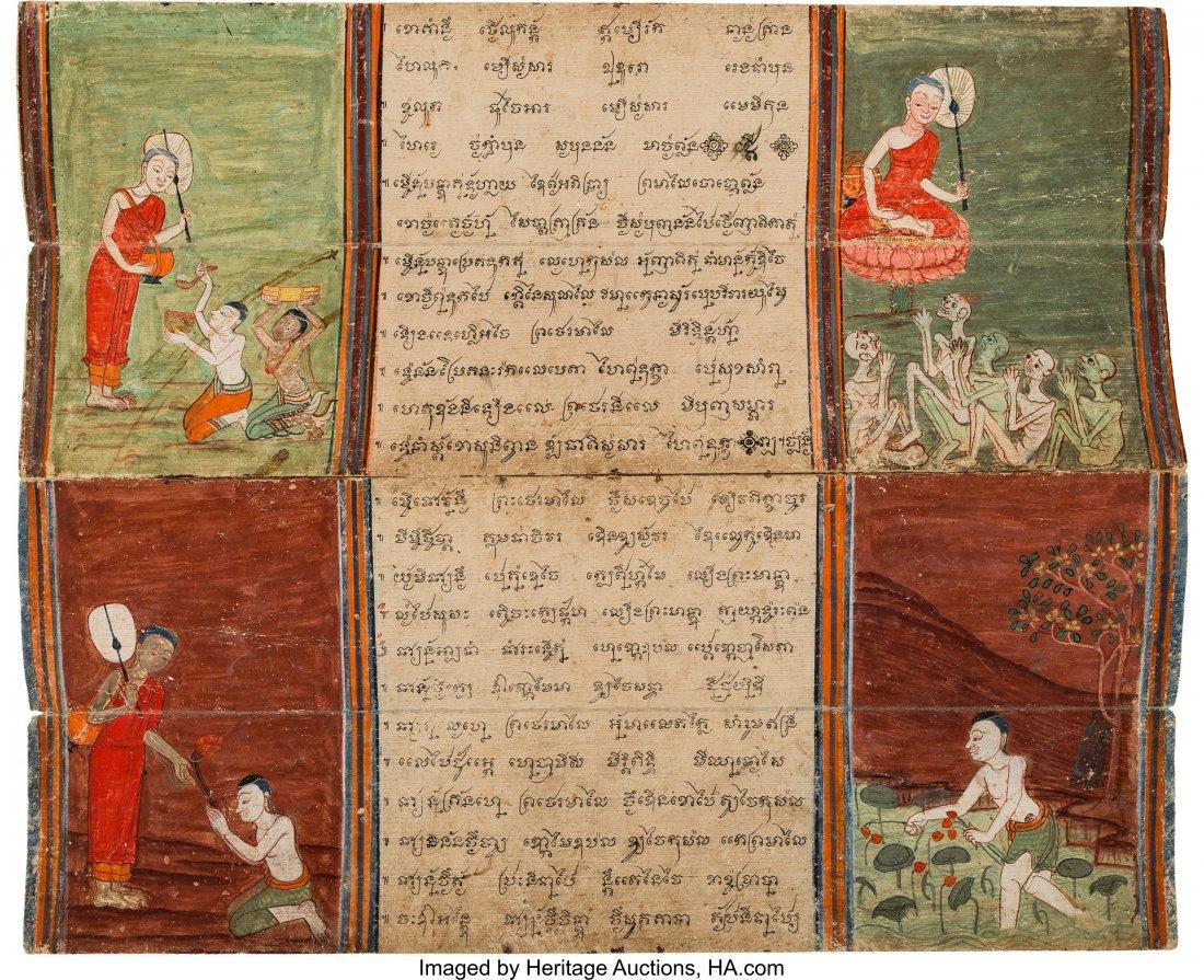 78407: A Southeast Asian Illuminated Manuscript Folio 2