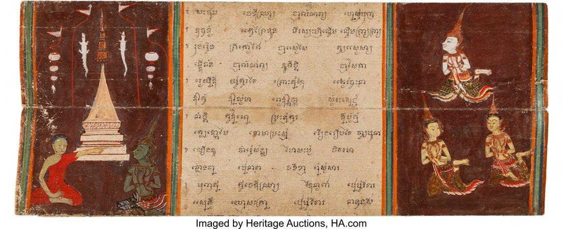 78407: A Southeast Asian Illuminated Manuscript Folio 2 - 2