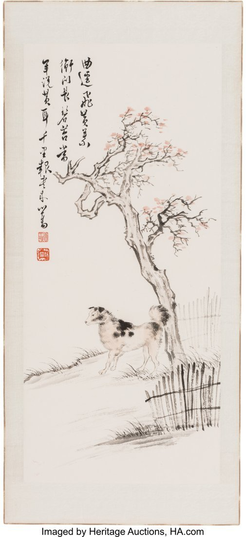 78244: A Pu Ru (1896) Chinese Watercolor Painting Depic