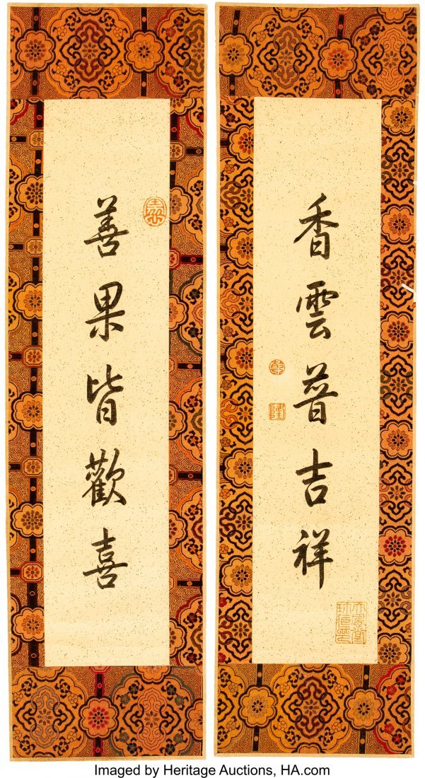 78252: A Pair of Chinese Calligraphy Couplet Scrolls, I