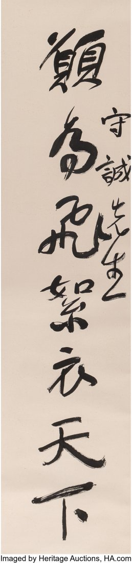 78265: Two Chinese Calligraphy Couplets Attributed to