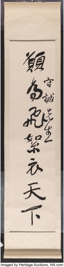 78265: Two Chinese Calligraphy Couplets Attributed to - 3
