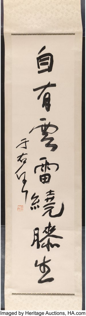 78265: Two Chinese Calligraphy Couplets Attributed to - 4