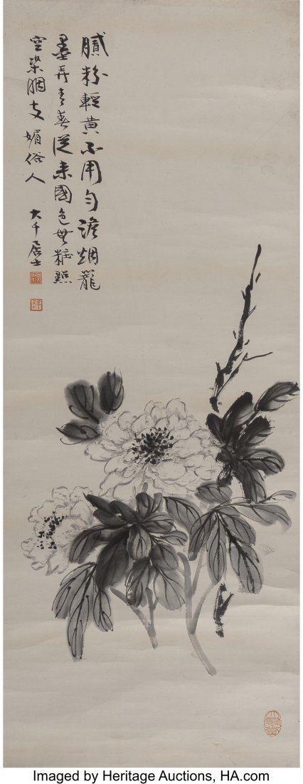 78266: A Chinese Ink Painting of Peonies Attributed to