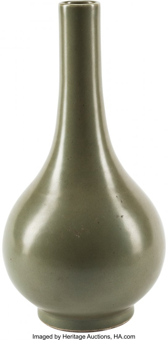 78634: A Chinese Teadust Porcelain Bottle Vase, Modern  - 2