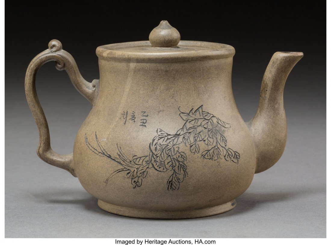 78646: A Chinese Yixing Pottery Teapot Marks: Impressed