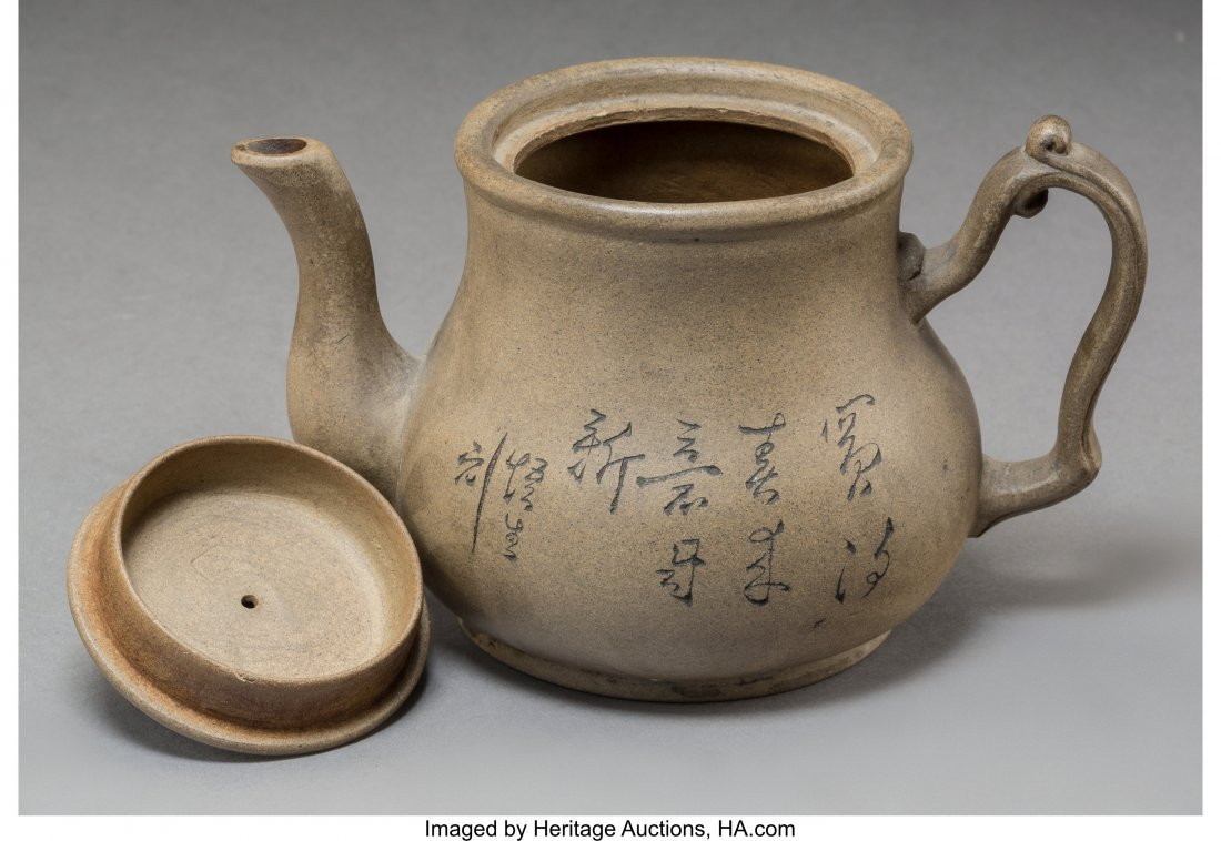 78646: A Chinese Yixing Pottery Teapot Marks: Impressed - 2