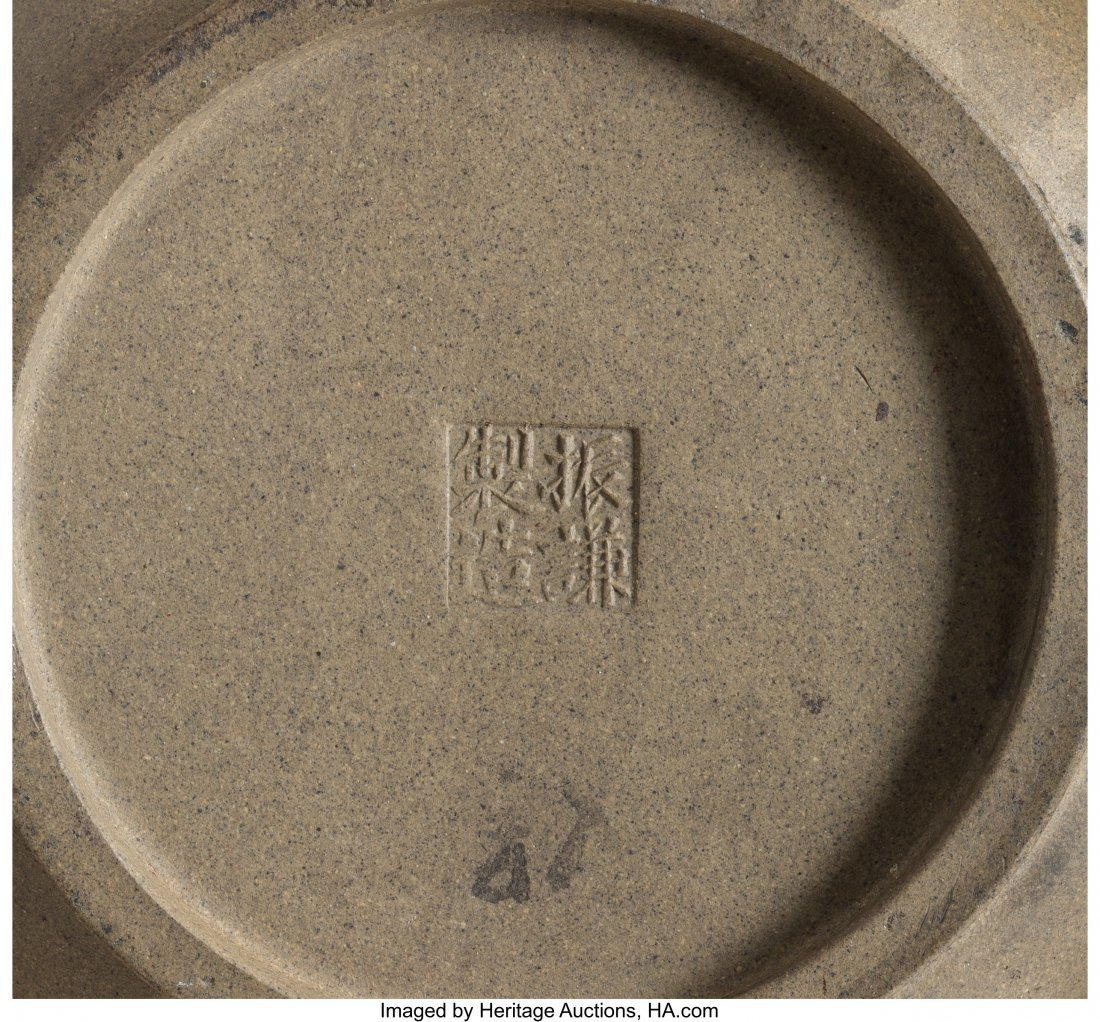 78646: A Chinese Yixing Pottery Teapot Marks: Impressed - 3