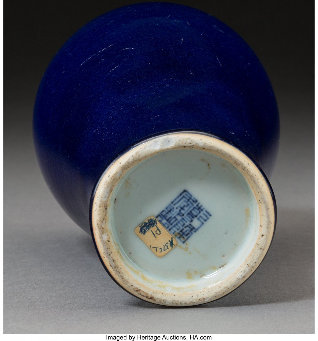 78650: A Chinese Cobalt-Glazed Porcelain Meiping Vase M - 3