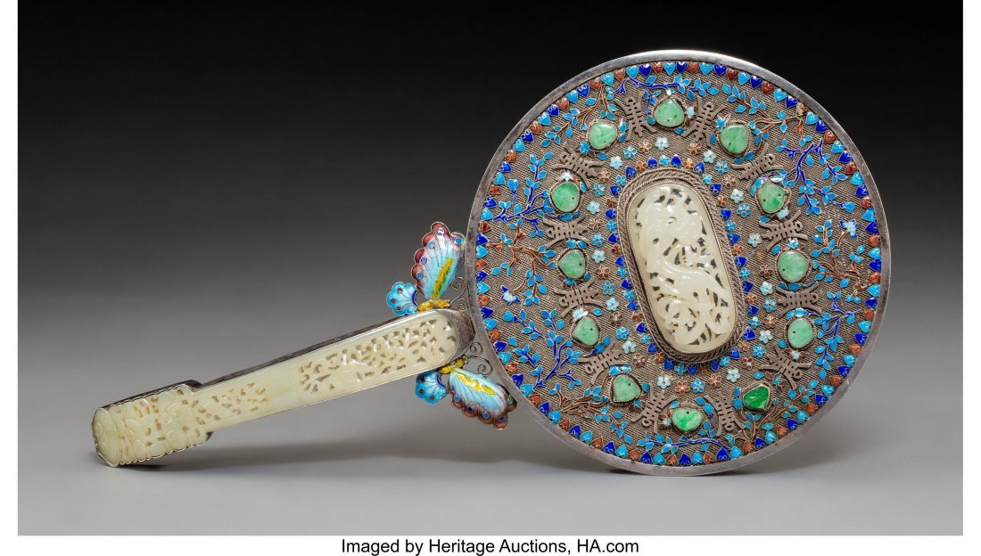 63231: A Chinese Cloisonné-Enameled and Jade-Inlaid Si