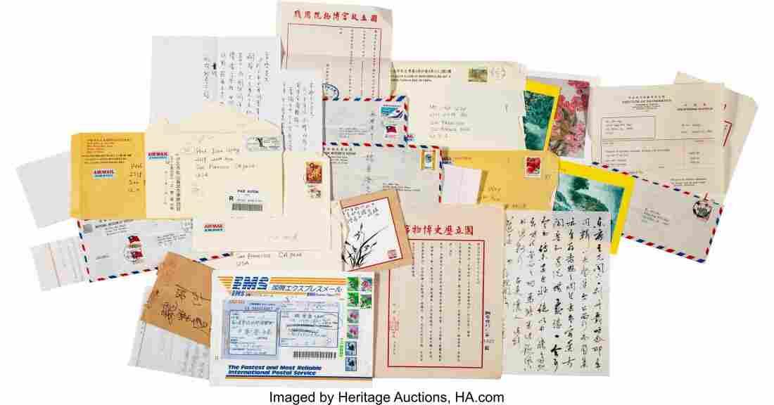 78405: Chen Xiangmei (Chinese, 1923-2018), He Haotian (