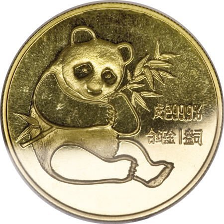 51147: China A complete Unique set of certified Panda