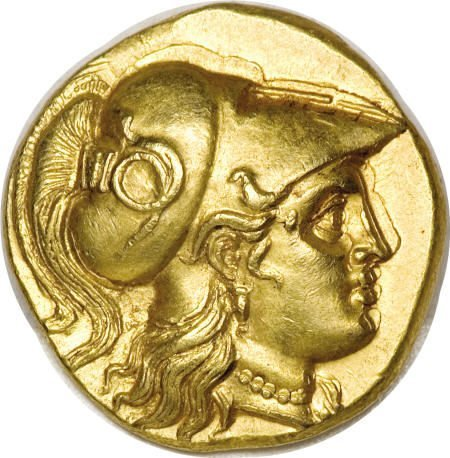 50017: Ancients Greek Macedonian Kingdom. Alexander
