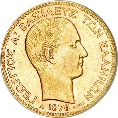 51926: Greece George I gold 20 Drachmai 1876-A, KM49,