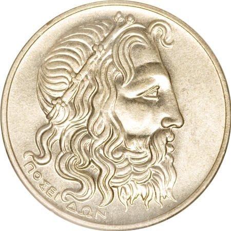 51927: Greece Republic 20 Drachmai 1930, KM73, MS62