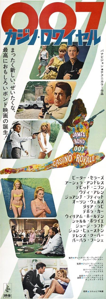 28650: Casino Royale (Columbia, 1967). Japanese STB