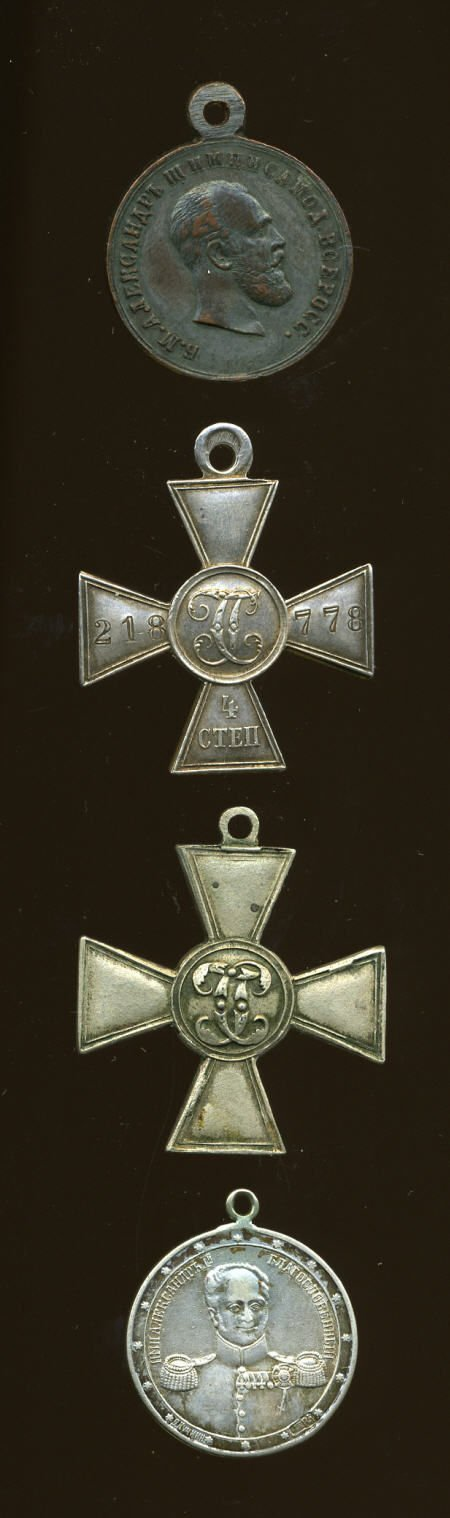 29148: Four Medals of Late Tsarist Russia.