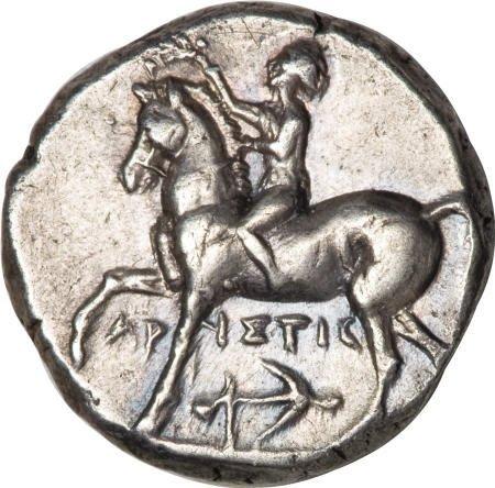 20003: Ancients Calabria, Taras. Ca. 272-240 B.C. AR