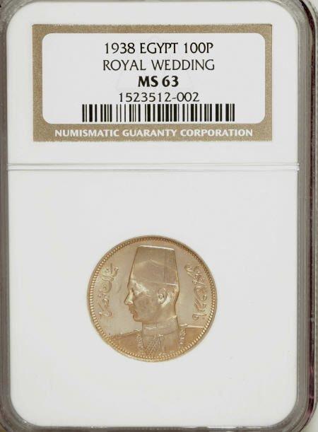 20884: Egypt Farouk gold 100 Piastres 1938,