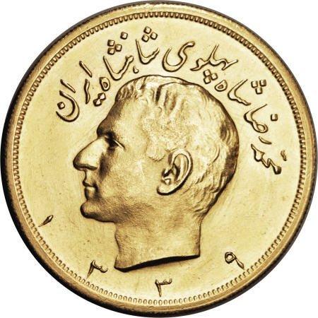 21438: Iran Mohamed Shah gold 5 Pahlavi SH1339 (1960),