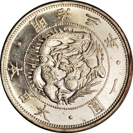 21540: Japan Meiji 3 (1870) Yen, KM-Y5.1, superb