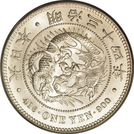 21541: Japan Meiji 34 (1901) Yen,