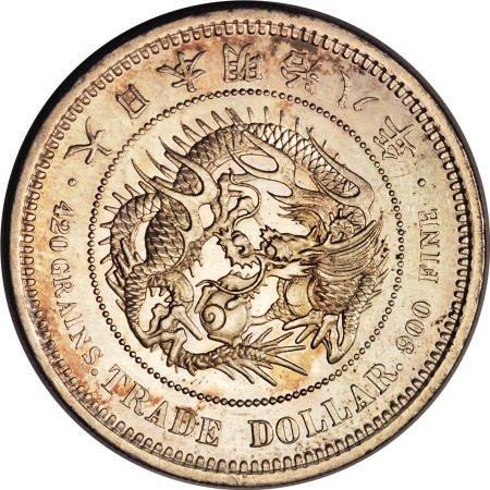 21543: Japan Meiji 8 (1875) Trade Dollar,