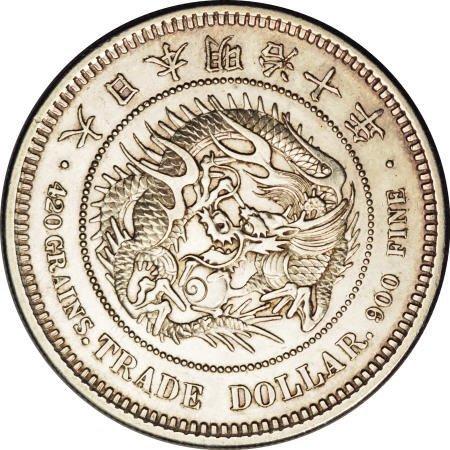 21544: Japan Meiji 10 (1877) Trade Dollar,
