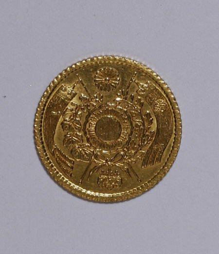 21545: Japan Meiji 4 (1871) gold Yen High Dot,