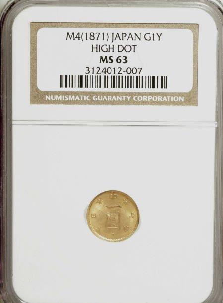 21546: Japan Meiji 4 (1871) gold Yen High Dot, KM9,